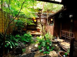 Hotel Photo: Guest House Waraku-An