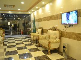 Hotel Photo: Manazel Al Faisal Furnished Apartments