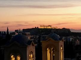 A picture of the hotel: Athens Sky-Stunning Acropolis Views