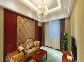 Hotel Photo: Guiyang Guishan Hotel