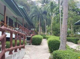 Mountain View Resort Tonsai Beach Thailand