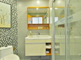 Hotel Photo: Tu Yue Apartment Lao Shan Tourism Center