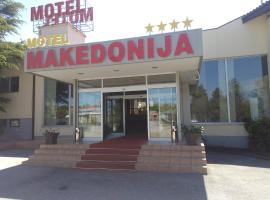 Hotel Photo: Motel Makedonija