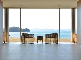 Hotel Photo: Shodoshima International Hotel