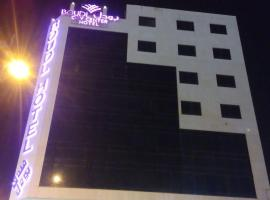 Hotel Photo: Boudl City Center Hotel