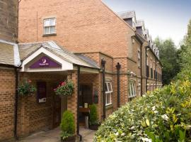 Premier Inn Wakefield Central Wakefield United Kingdom