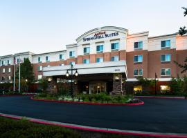 Hotel photo: SpringHill Suites Sacramento Airport Natomas