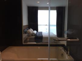 Hotel Photo: Rooms at Sathorn by Bai