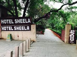 A picture of the hotel: Hotel Sheela