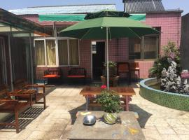 Hotel Photo: Yueyang W&D Youth Hostel