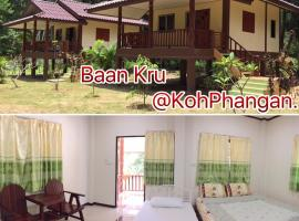 Hotel Photo: Baan Kru