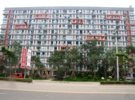 Hotel photo: Chengdu Airport Lin Gang Apartment