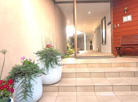 Moon Gate Villa Kerikeri 新西兰
