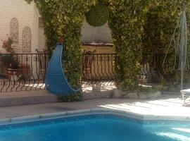 A picture of the hotel: Troodos View