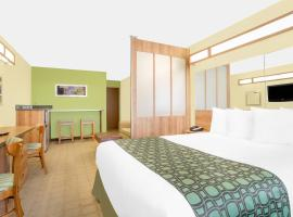 Microtel Inn & Suites by Wyndham Tuscumbia/Muscle Shoals Tuscumbia USA