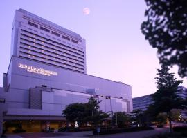 Hotel Photo: Kobe Bay Sheraton Hotel & Towers