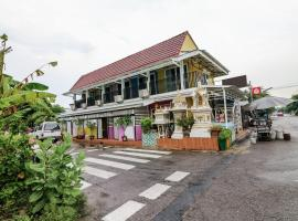 Hotel Photo: NIDA Rooms Wisdom Sikan 22