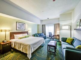 Hotel Photo: SpringHill Suites Dayton South/Miamisburg