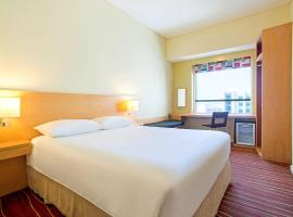 Hotel Photo: Ibis Mall Of The Emirates