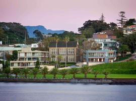 Hotel Photo: The Sebel Harbourside Kiama