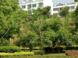 Hotel Photo: Huangshan Bed and Breakfast