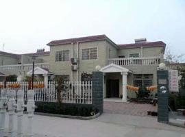 A picture of the hotel: Dragon Blessing Inn