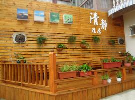 A picture of the hotel: Qing Jing Homestay