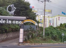 Hole in one Hotel Jinju South Korea