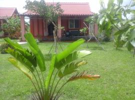 Hotel Photo: Le jardin