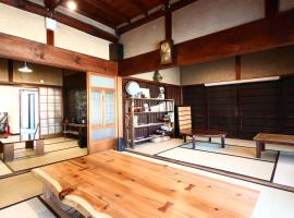 Hotel Photo: Asuka Guest House