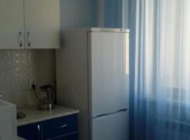 Hotel Photo: Expo Boulevard 1-bedroom apartment