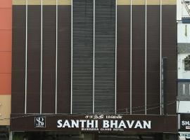 Hotel Photo: Santhi Bhavan