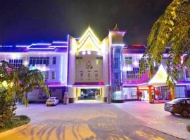 Hotel photo: Yunjingyuan Holiday Hotel