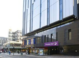 Хотел снимка: Premier Inn Glasgow City - Buchanan Galleries