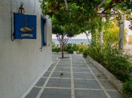 A picture of the hotel: Villa Monolithos