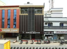A picture of the hotel: Santhi Bhavan