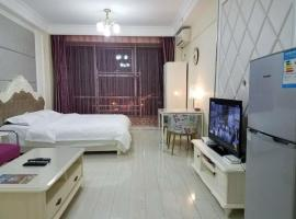 Hotel Photo: Jiayun Apartment Hotel