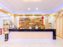 Foto do Hotel: Guangzhou Airport Voyage Service Apartment Baiyun Airport