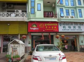 Hotel Photo: Chinese Guesthouse