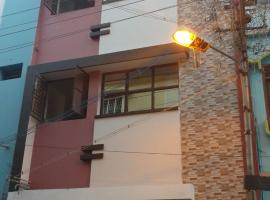 A picture of the hotel: Dk Illam