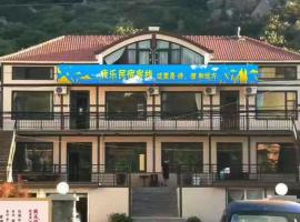 Hotel Photo: Wole Guest House