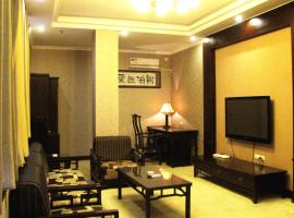A picture of the hotel: Nantian Grand Hotel