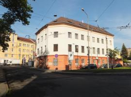 Hotel photo: Penzion u Kovare