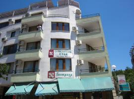 Hotel Photo: Family Hotel Bistritsa