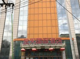 Hotel Photo: Jin Tian International Hotel