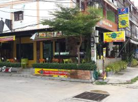 A picture of the hotel: Baan ChiangRai Guest House