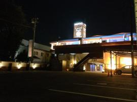 A picture of the hotel: Grand Park (Adult Only)