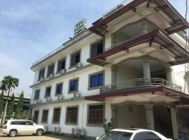 Win Guesthouse - Burmese Only Hpa-an Myanmar