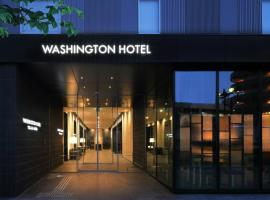 Hotel Photo: Sendai Washington Hotel