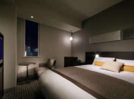 Sendai Washington Hotel Сендай Япония